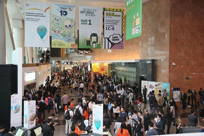2018 HKTDC Hong Kong Gifts & Premium Fair